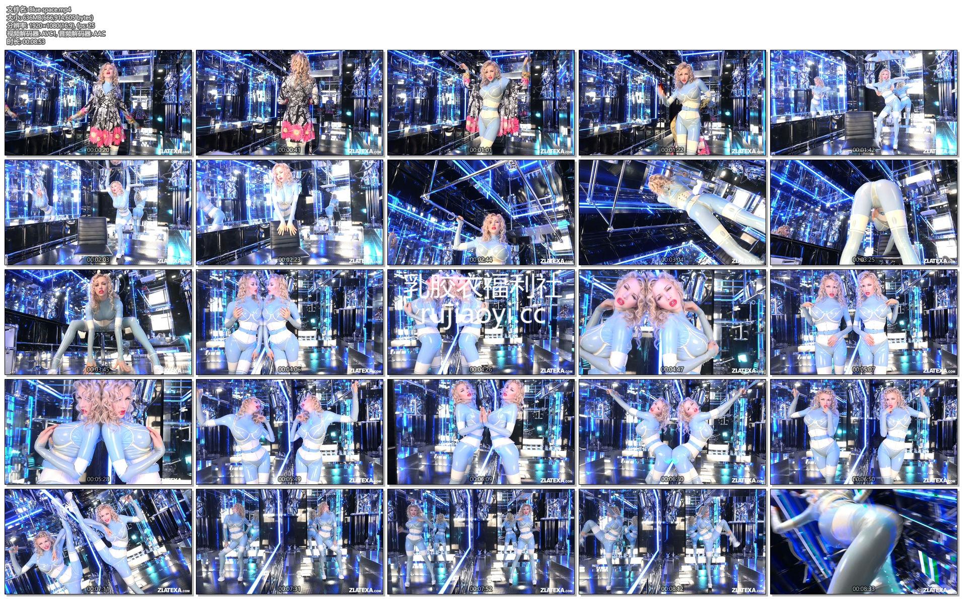 [永V专享-独家精品乳胶衣视频] 高清极致乳胶衣女郎诱惑自摸写真-1080p高清视频 [1V/636M]