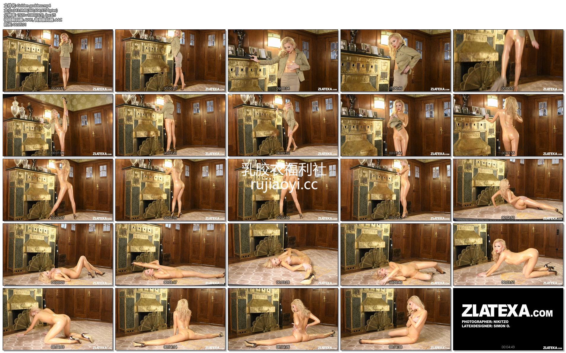 [永V专享-独家精品乳胶衣视频] 半透明肉色乳胶衣少妇让人热血-1080p高清视频 [1V/343M]
