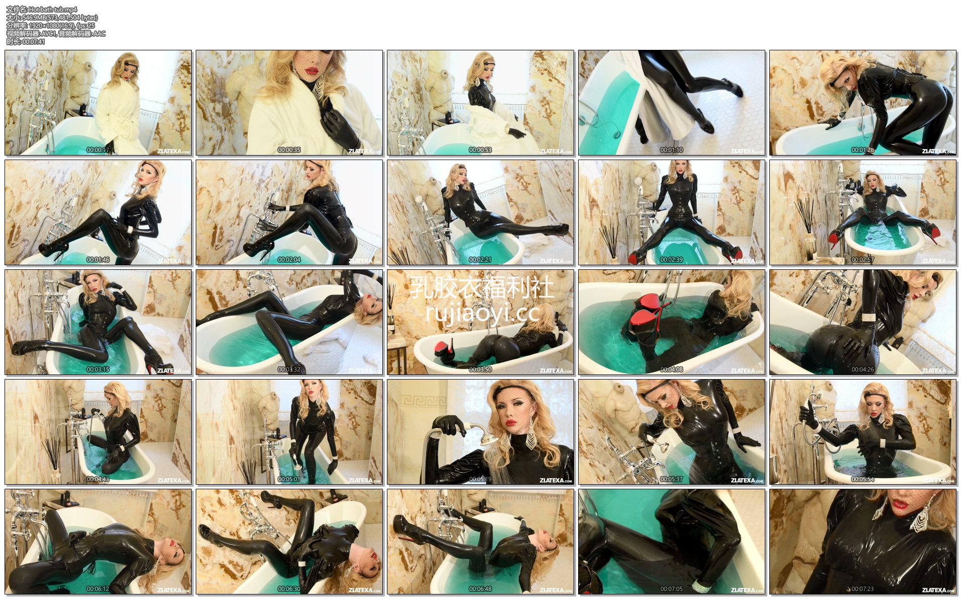 [永V专享-独家精品乳胶衣视频] 高跟乳胶衣美女在浴缸诱惑妙不可言-1080p高清视频 [1V/546M]