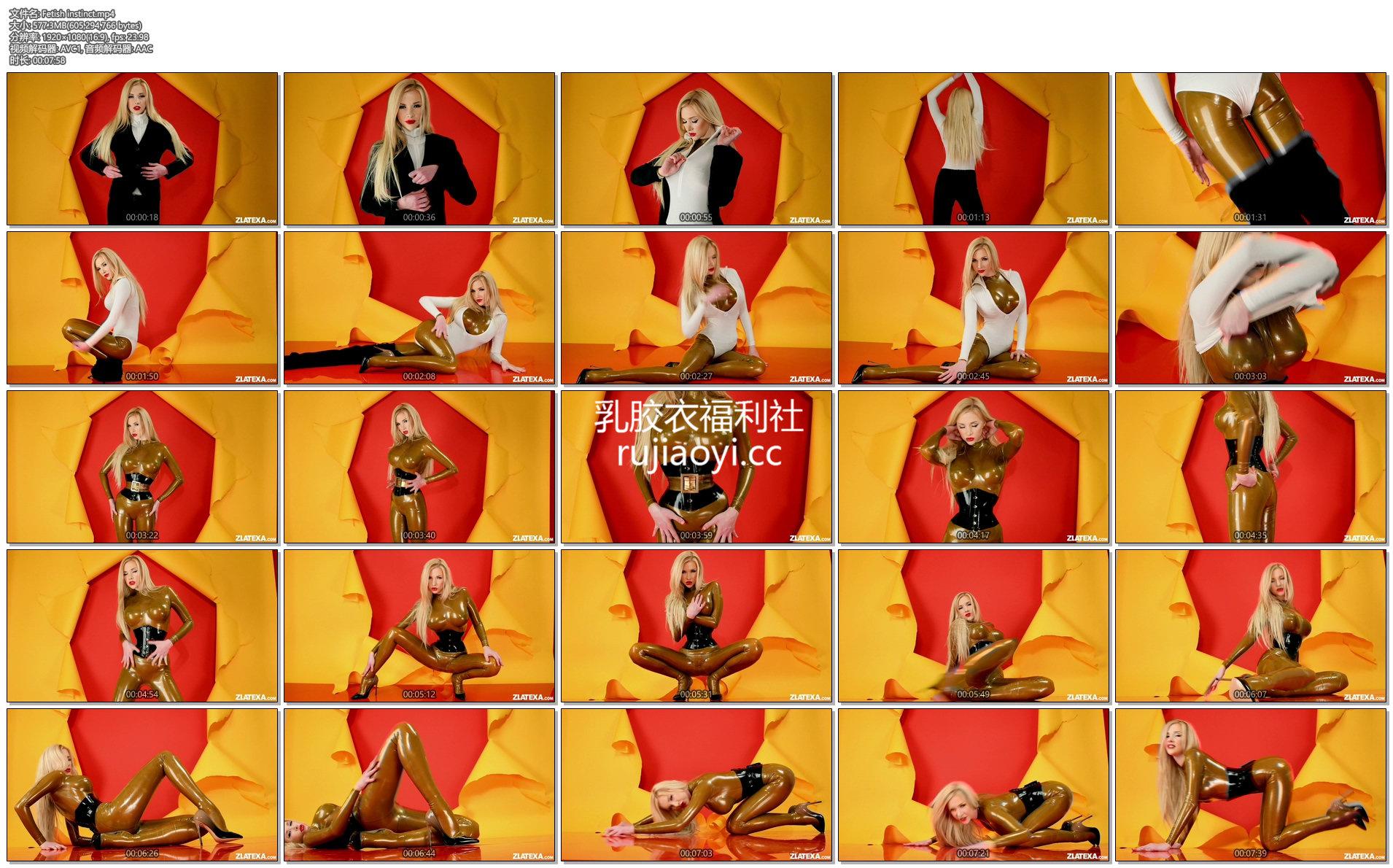[永V专享-独家精品乳胶衣视频] 乳胶衣妹子在镜头前展露诱惑惹火身材-1080p高清视频 [1V/577M]