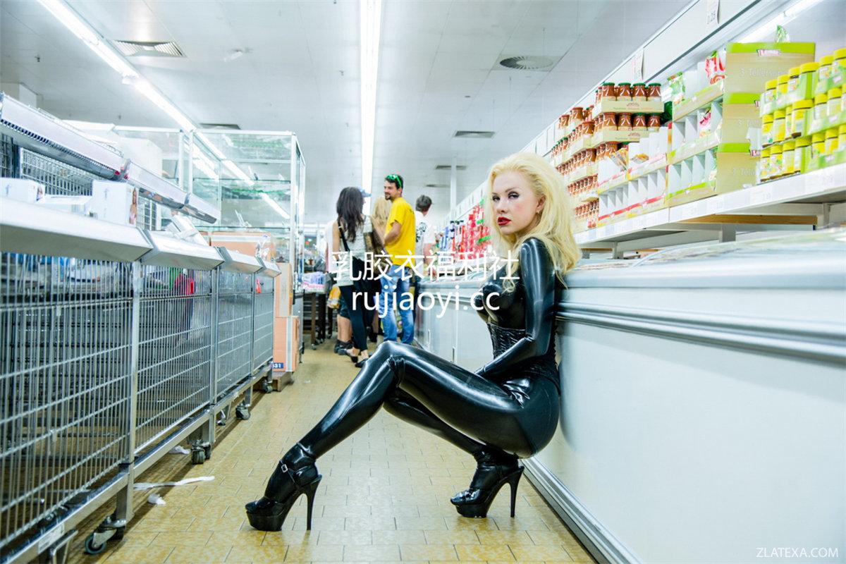 [Zlatexa] 女王连体乳胶衣超市购物