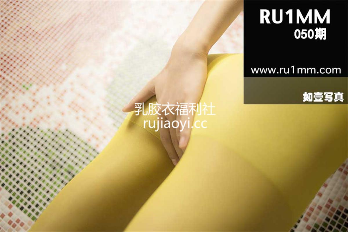 [RU1MM写真] NO.046-050 5期打包合集美臀长腿黑丝连裤袜写真高清百度云下载