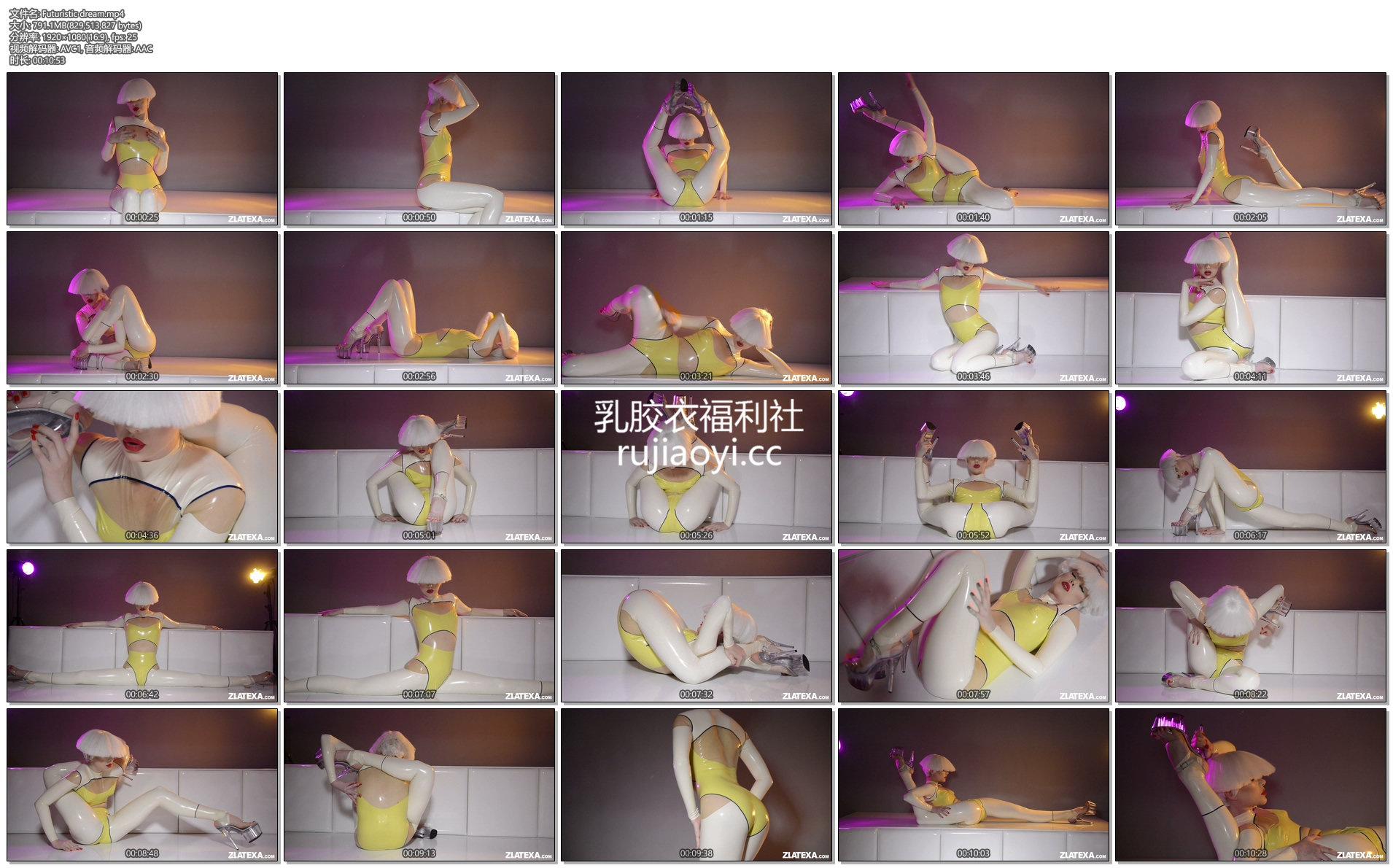 [永V专享-独家精品乳胶衣视频] 乳胶衣美女身体极度柔软做出不同体位-1080p高清视频 [1V/791M]
