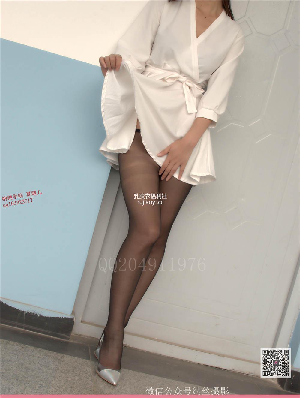 [纳丝摄影-独家资源] Vol.027 夏晴儿 眉眼欲女走廊黑丝长腿 [79P/422M]