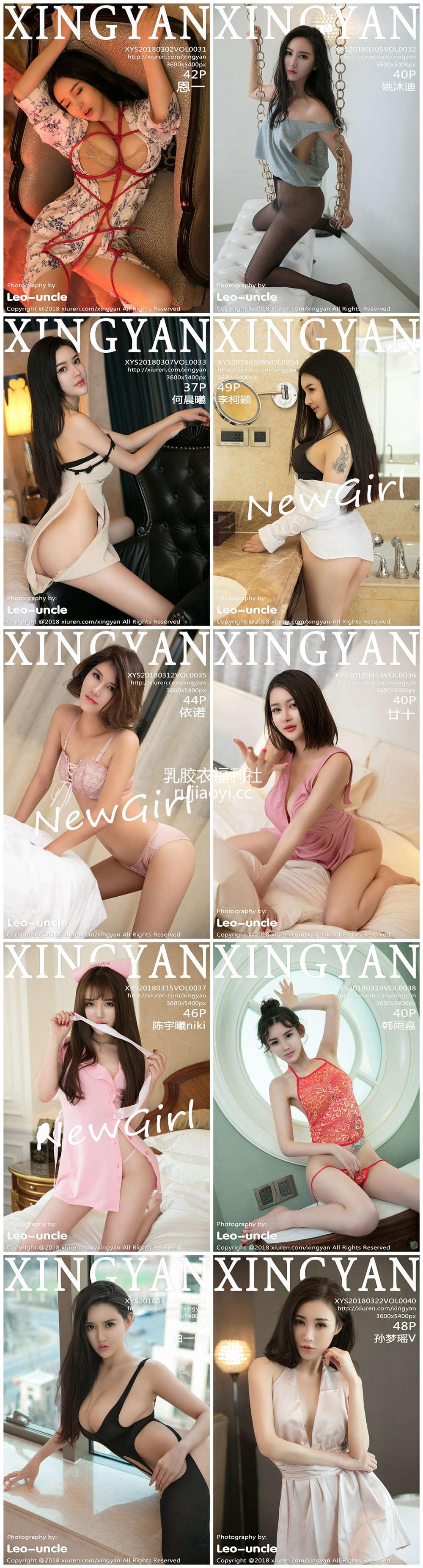 [XINGYAN星颜社] Vol.031-040 秀人系列 10期性感写真百度云合集下载