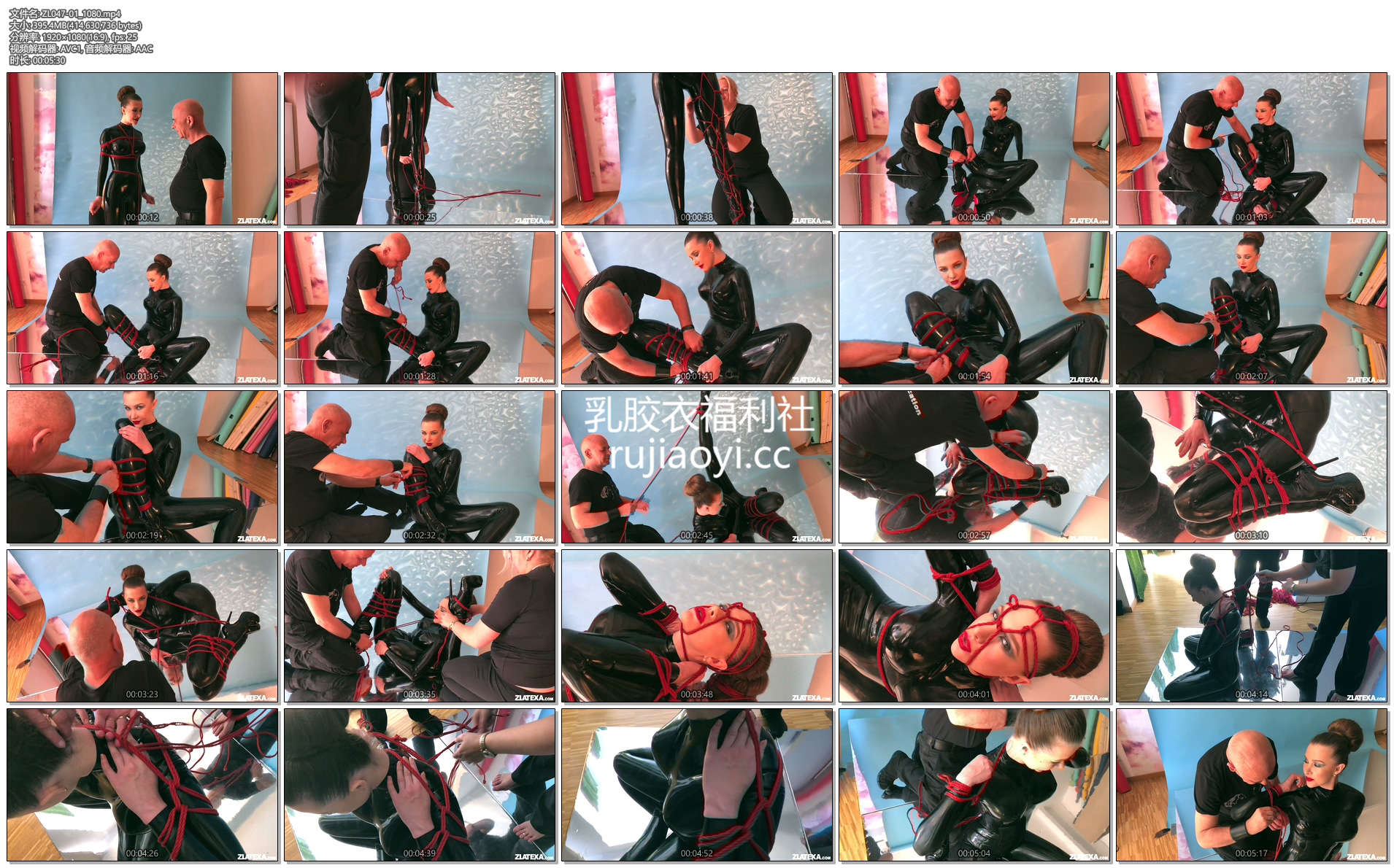 [永V专享-独家精品乳胶衣视频] 黑色乳胶衣红绳捆绑-1080p高清视频 [1V/395M]