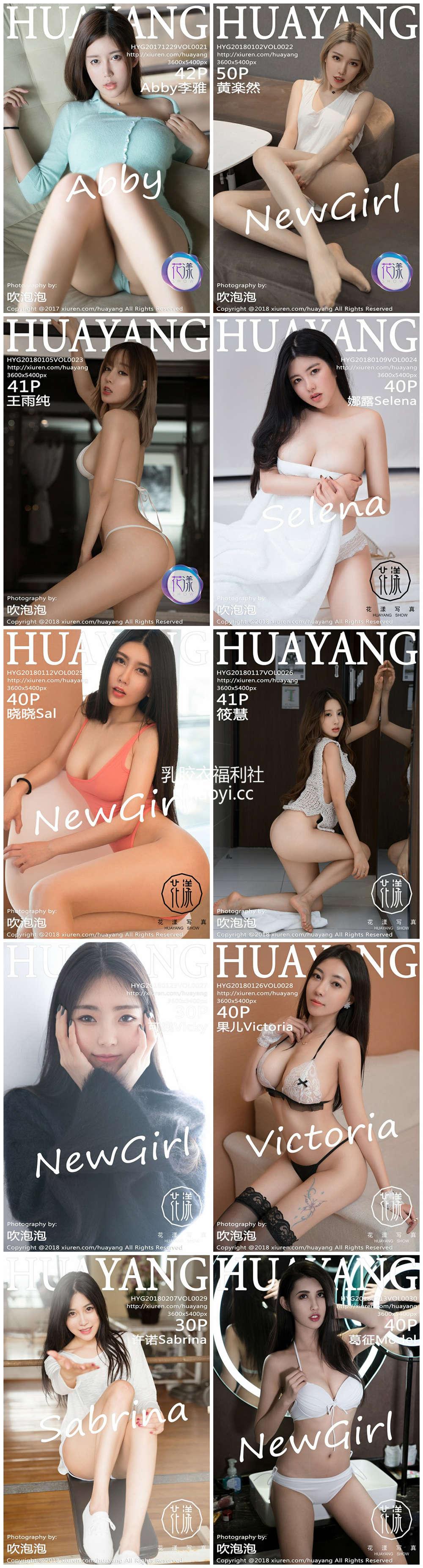 [HuaYang花漾] Vol.021-030 秀人系列 10期性感写真百度云合集下载
