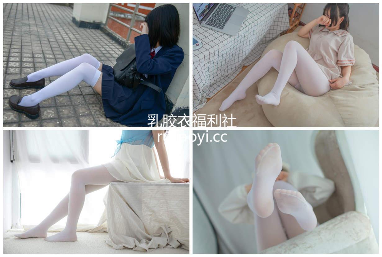 [少女秩序精美写真] Vol.013-016 4期合集日系少女唯美丝袜写真百度云下载