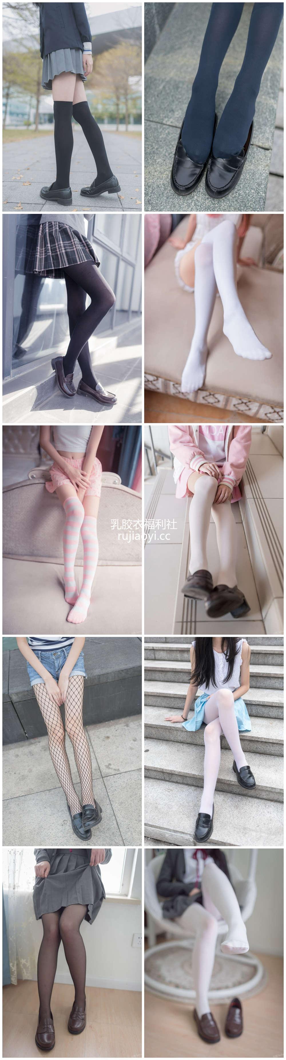 [风之领域] Vol.021-030 10期露脸美丝美腿制服写真合集百度云下载