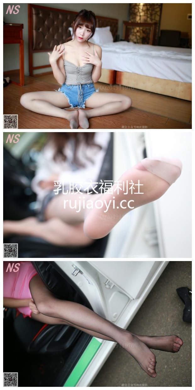 [纳丝摄影-独家资源] Vol.103-106 3期美丝合集