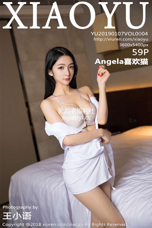 [XIAOYU画语界] 2019.01.07 Vol.004 Angela喜欢猫[59+1P278M]