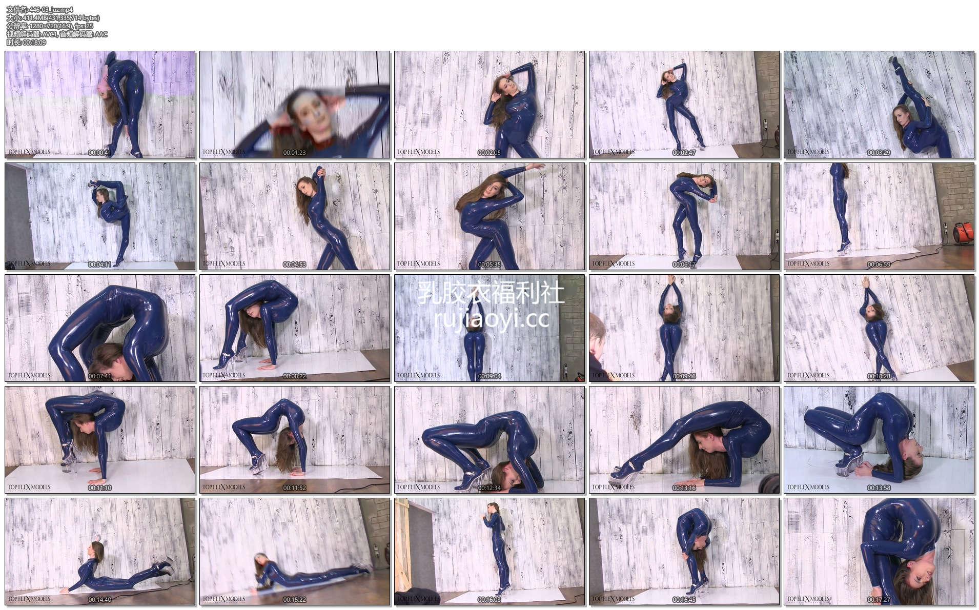 [永V专享-独家精品乳胶衣视频] 高跟乳胶衣少女高难度姿势拍摄-720p高清视频 [1V/411M]