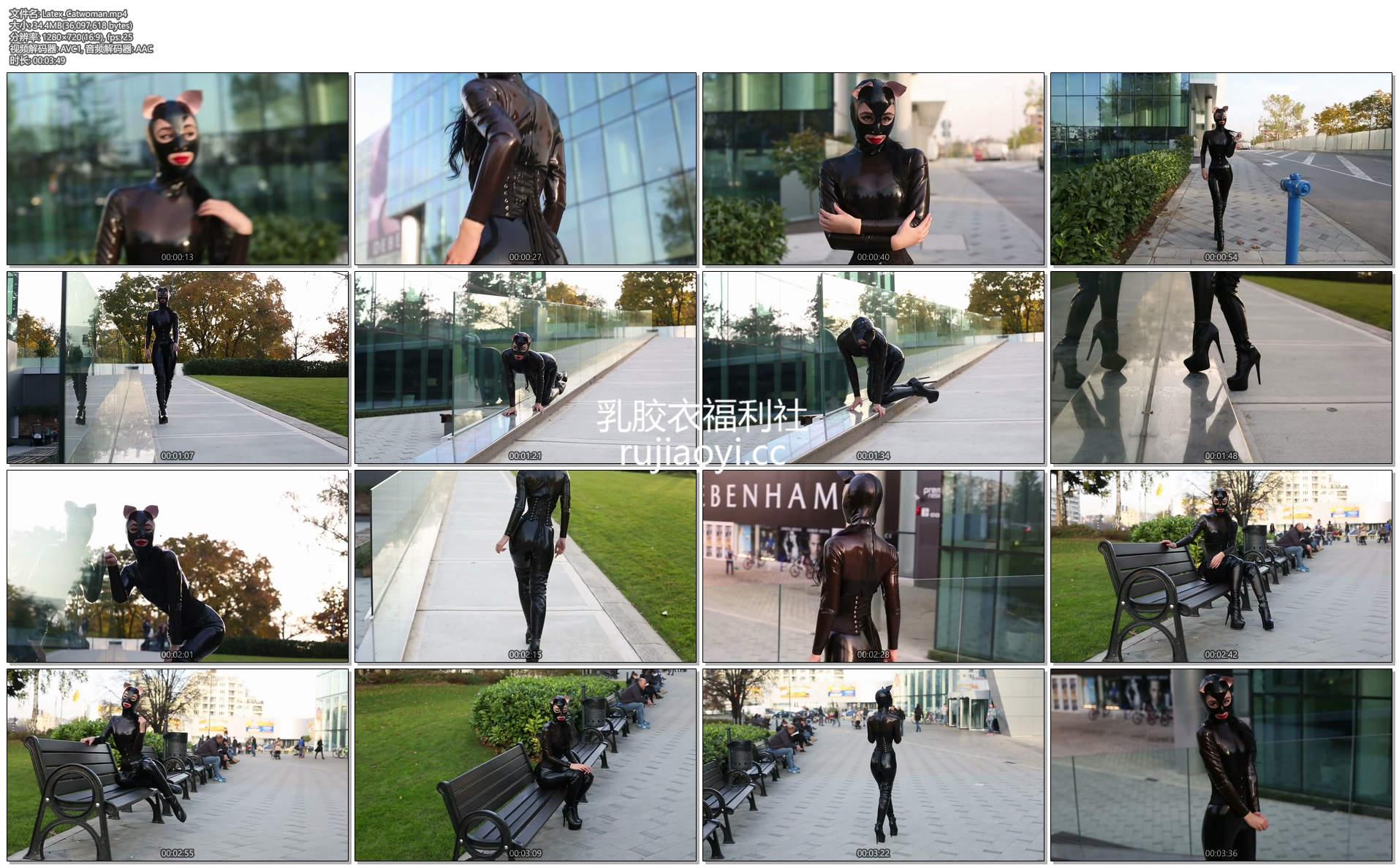 [永V专享-独家精品乳胶衣视频] 黑色紧身乳胶衣猫女写真-720p高清视频 [1V/34M]