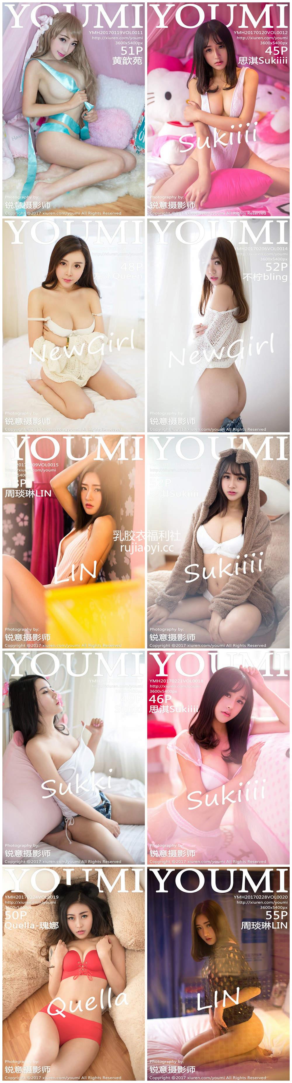 [YOUMI尤蜜荟] Vol.011-020 秀人旗下系列 10期性感美女写真百度云合集下载