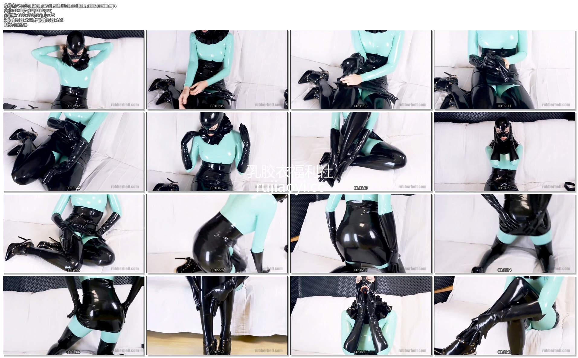 [永V专享-独家精品乳胶衣视频] 少妇穿着黑色和翡翠色乳胶紧身衣和手套-720P高清视频 [1V/69M]