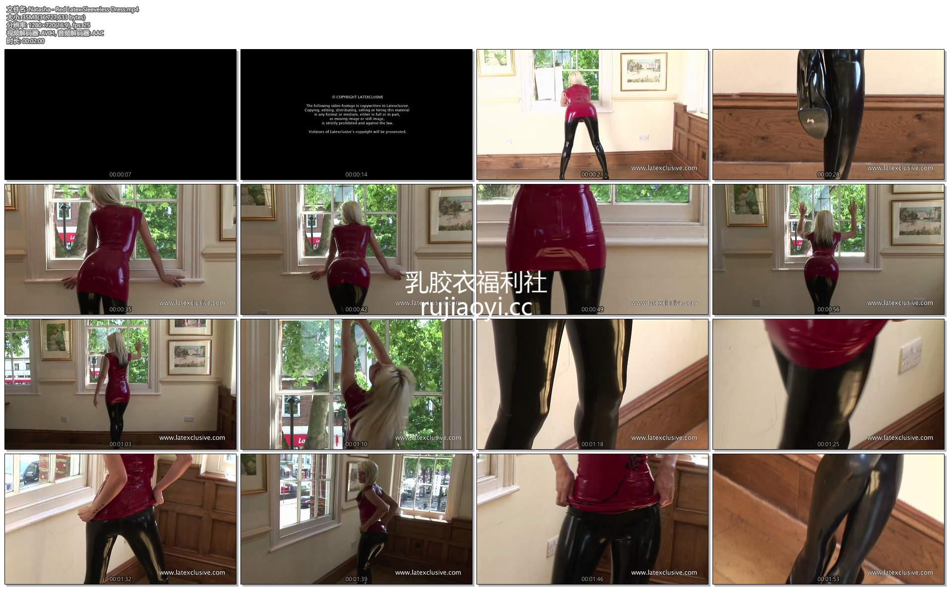 [永V专享-独家精品乳胶衣视频] 紧身翘臀乳胶裤想舔-720p高清视频 [1V/35M]