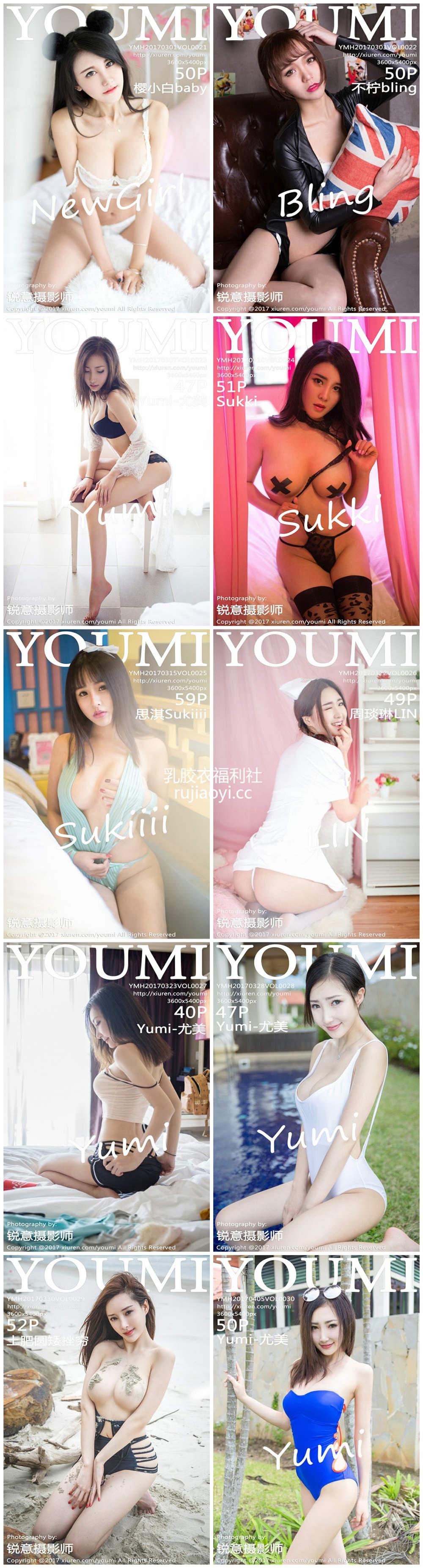 [YOUMI尤蜜荟] Vol.021-030 秀人旗下系列 10期性感美女写真百度云合集下载