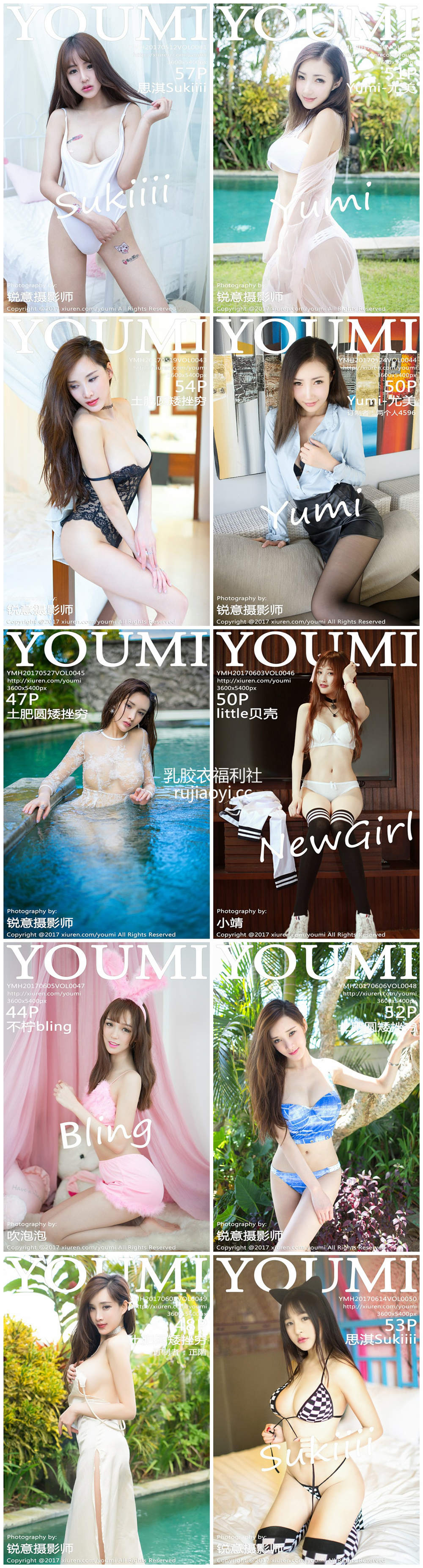 [YOUMI尤蜜荟] Vol.041-050 秀人旗下系列 10期性感美女写真百度云合集下载