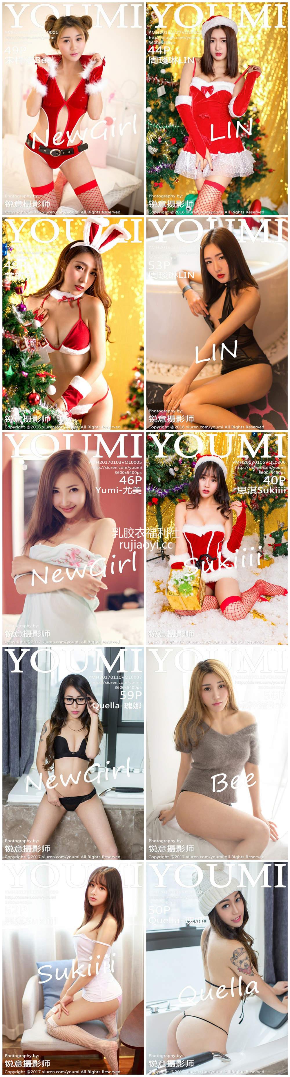 [YOUMI尤蜜荟] Vol.001-010 秀人旗下系列 10期性感美女写真百度云合集下载
