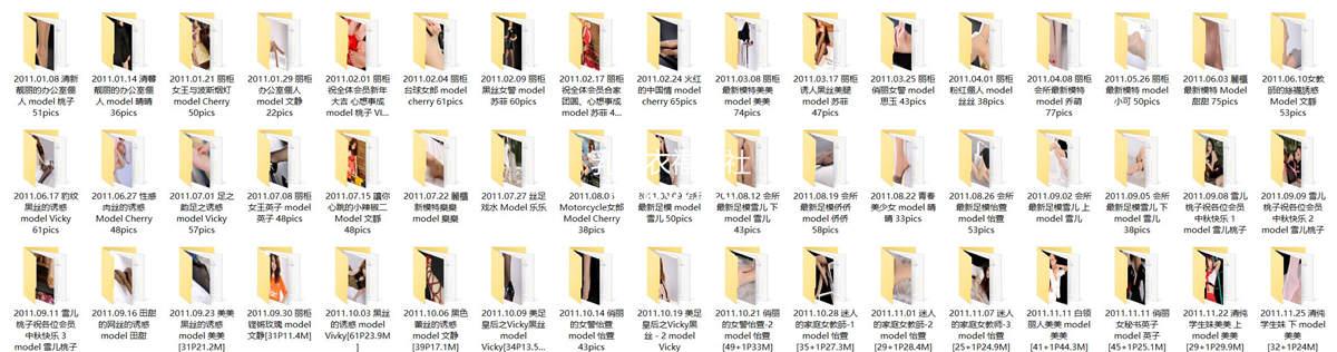 [Ligui丽柜] 2011年全年套图合集打包 [1.56G]
