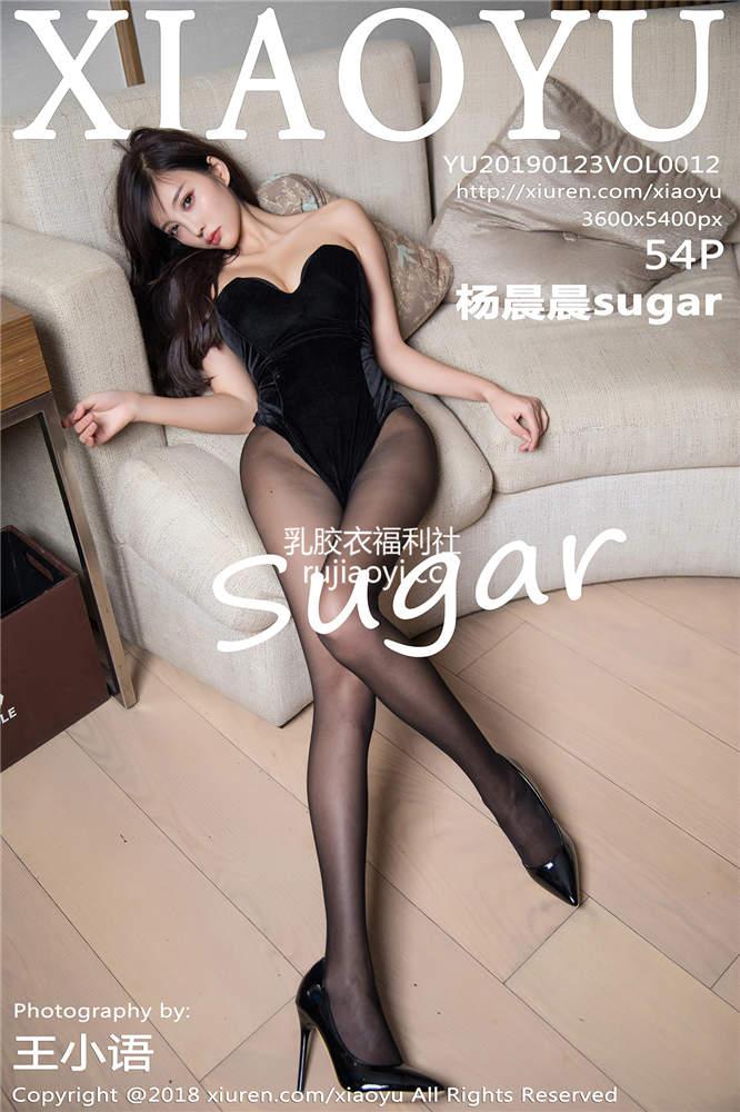 [XIAOYU画语界] 2019.01.23 Vol.012 杨晨晨sugar[54+1P260M]