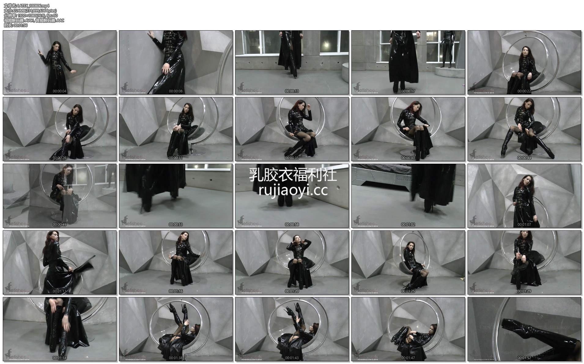 [永V专享-独家精品乳胶衣视频] 性感黑丝熟女紧身衣写真诱惑-1080P高清视频 [1V/224M]