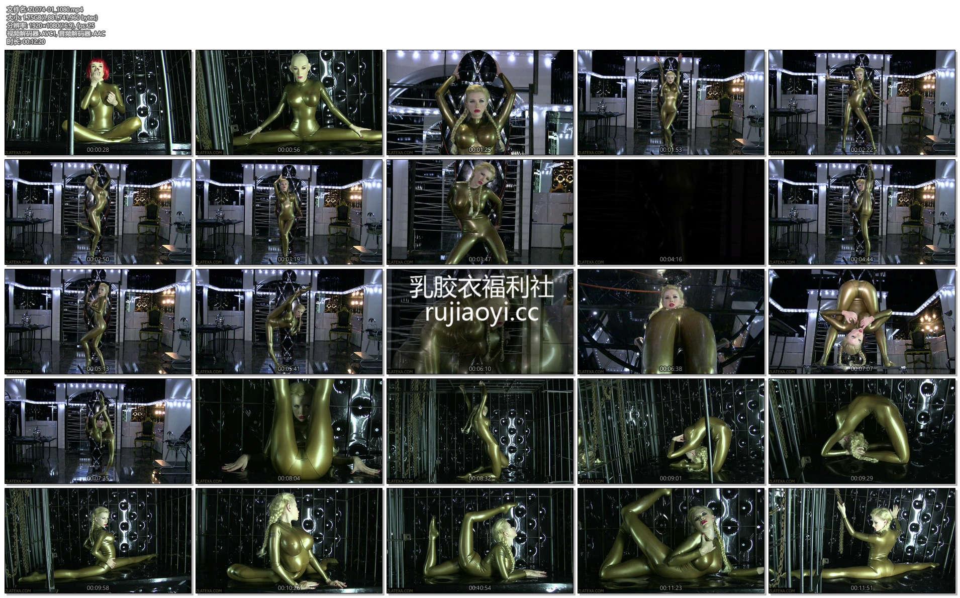 [永V专享-独家精品乳胶衣视频] 少妇紧身乳胶衣高难度瑜伽动作-1080P高清视频 [1V/1.75G]