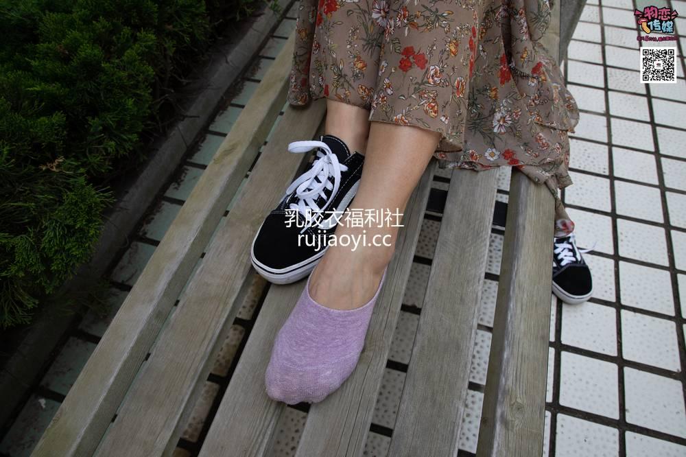 [物恋传媒] No.017 你们喜欢的vans配船袜,无与伦比的美丽 [229P1.25G]