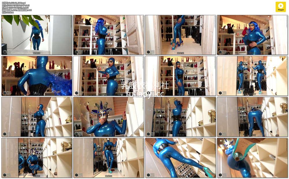 [永V专享-独家精品乳胶衣视频] 身材丰满束腰乳胶衣妹子在试衣间-1080P高清视频 [1V/520M]