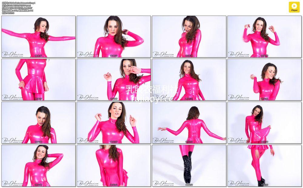 [永V专享-独家精品乳胶衣视频] 粉红色乳胶衣舞者身材火辣-1080P高清视频 [1V/239M]