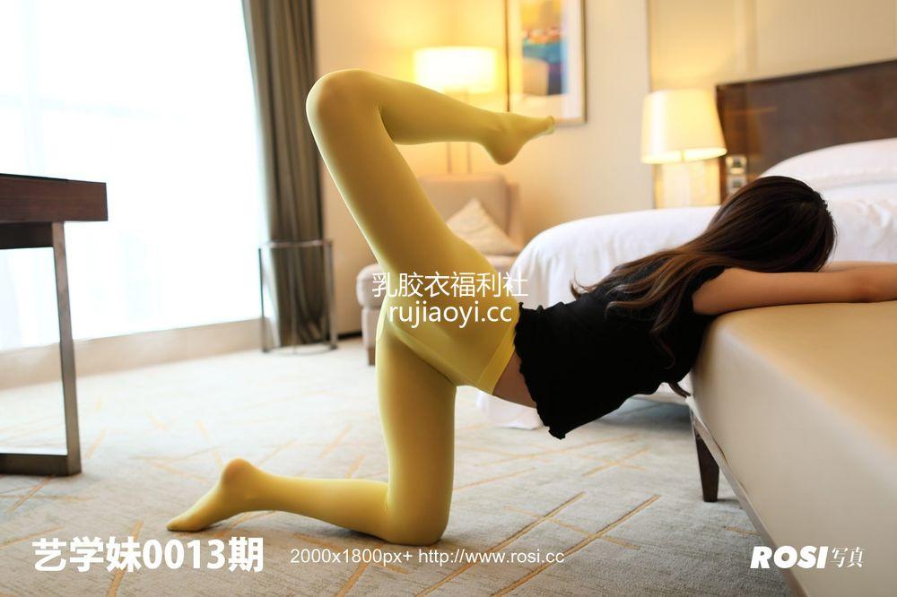 [ROSI写真] 艺学妹0013 黄色连裤裤妖娆身姿大显妩媚 [55+1P-48M]