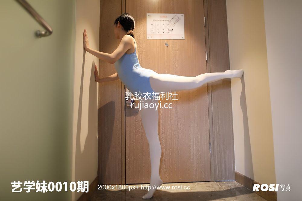 [ROSI写真] 艺学妹0010 吊带白色连裤袜 [25+1P-27M]