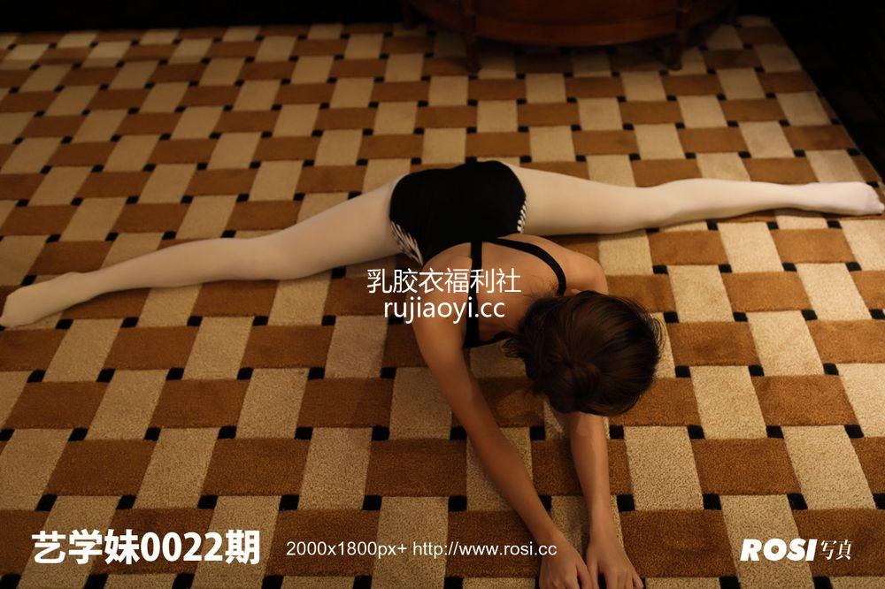 [ROSI写真] 艺学妹0022 妹子舞蹈白丝 [22+1P-24M]