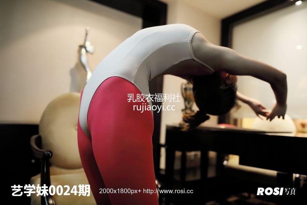 [ROSI写真] 艺学妹0024 红色丝袜艺术生 [39+1P-37M]