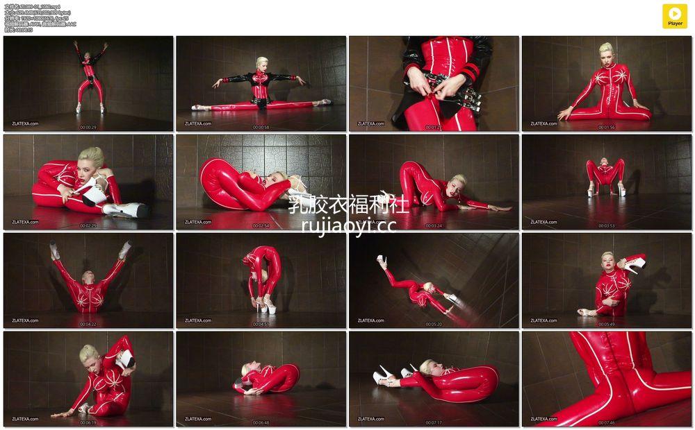 [永V专享-独家精品乳胶衣视频] 红色乳胶衣修长美腿高难度动作真诱惑-1080P高清视频 [1V/609M]