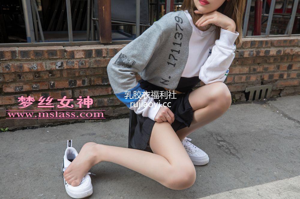 [MSLASS梦丝女神] 2019.05.02 笔直细腿 苏沐 [72P1V1.19G]