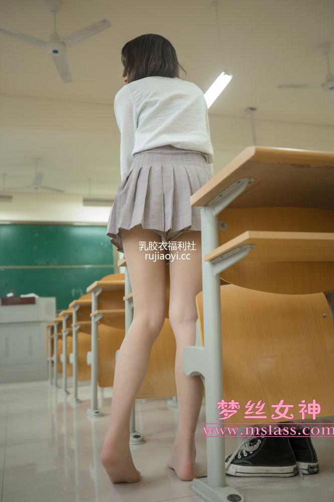 [MSLASS梦丝女神] 2019.05.07 教室顷语 刘诺 [89P1V1.19G]