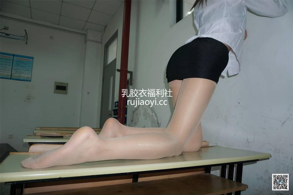 [妖精视觉]  小茶 包臀肉丝袜