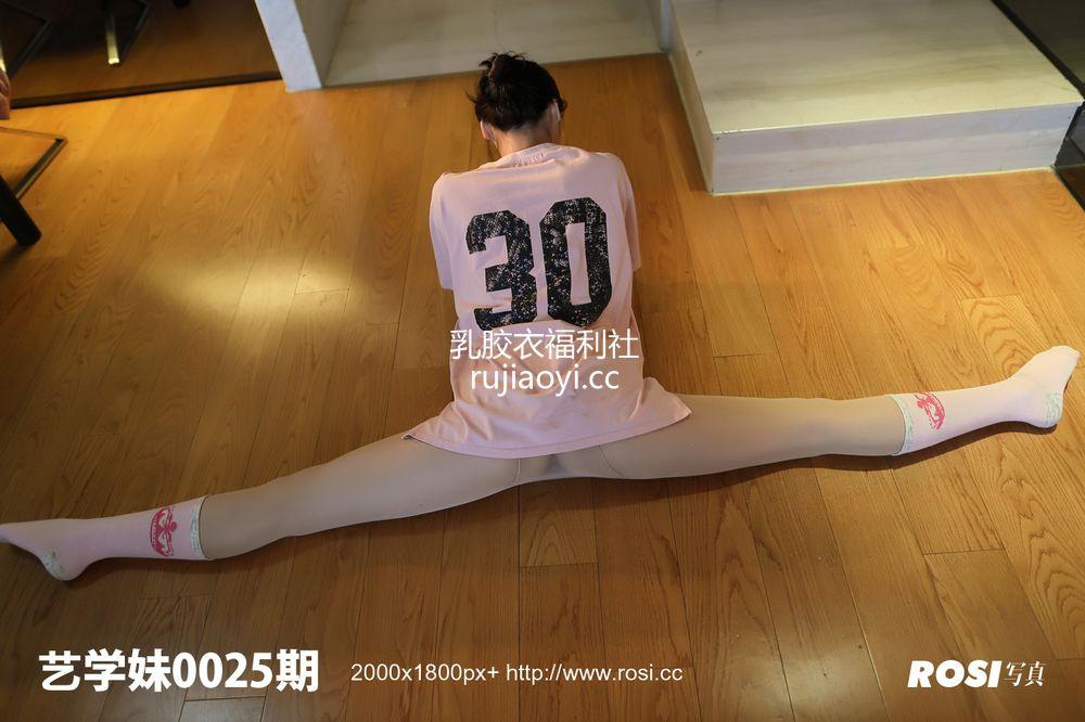 [ROSI写真] 艺学妹0025 妹子T恤肉丝 [30+1P-30M]