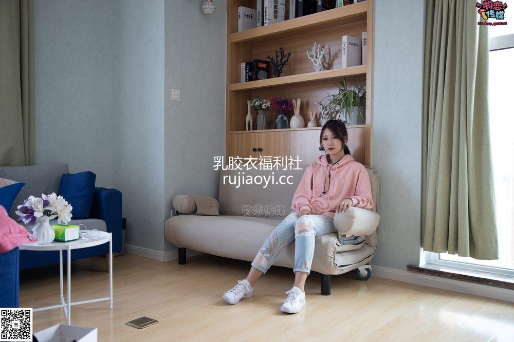 [物恋传媒] 071期:miya-粉色少女的萝莉梦(nike板鞋、棉袜) [171P1V1.40G]