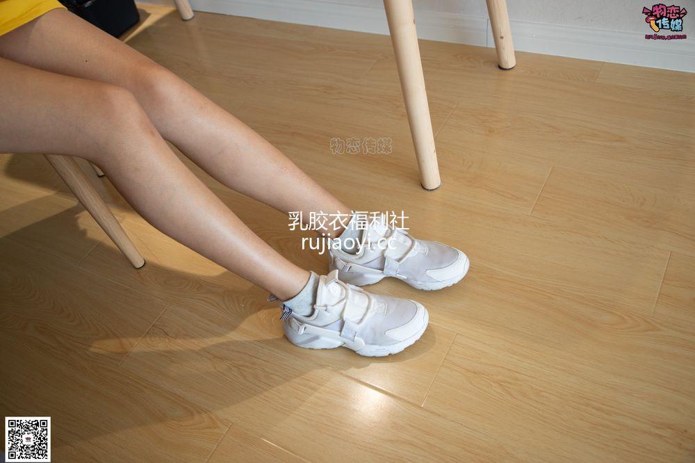 [物恋传媒] 063期:柠檬-今天,是一颗黄色的柠檬(华莱士跑鞋、灰色棉袜、裸足) [158P1V926M]