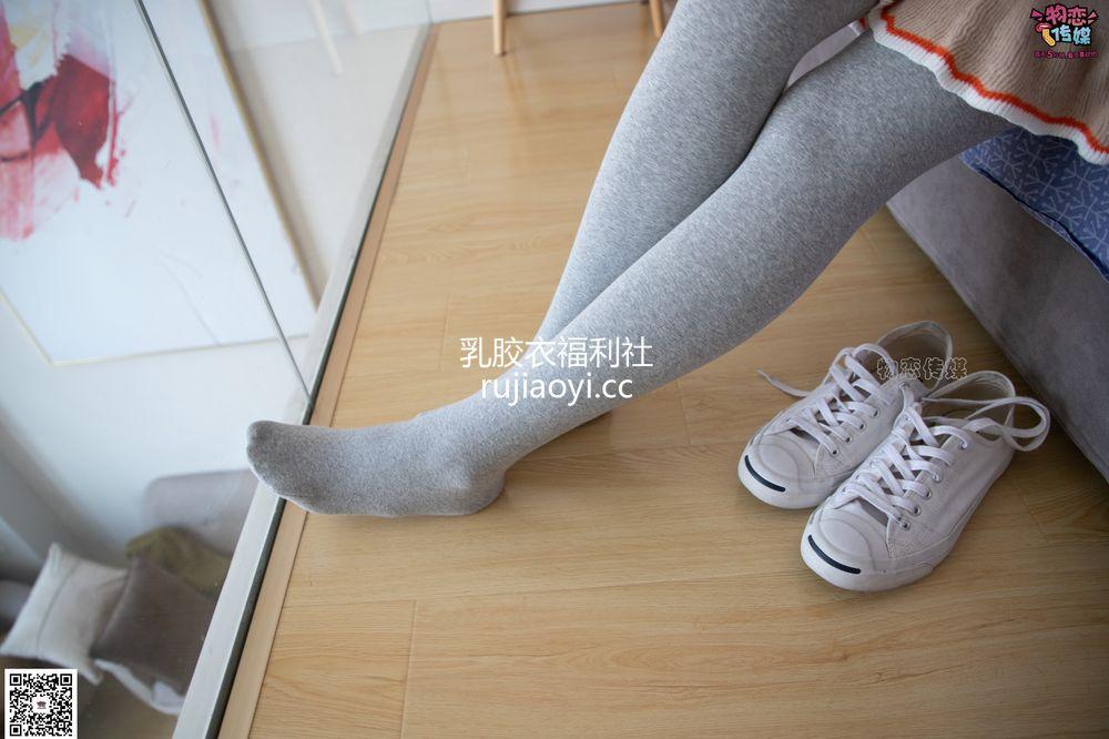 [物恋传媒] No.066 远柔-没有更纯,只有最纯。(匡威帆布鞋、连裤灰色棉袜) [148P1V922M]