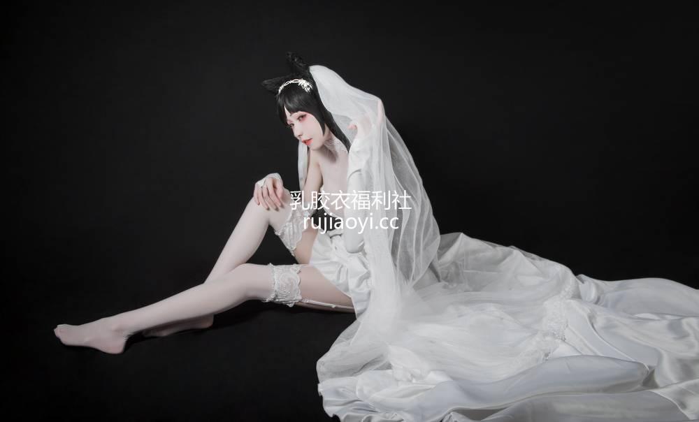 [网红杂图] 你的负卿-爱宕花嫁 [10P108M]