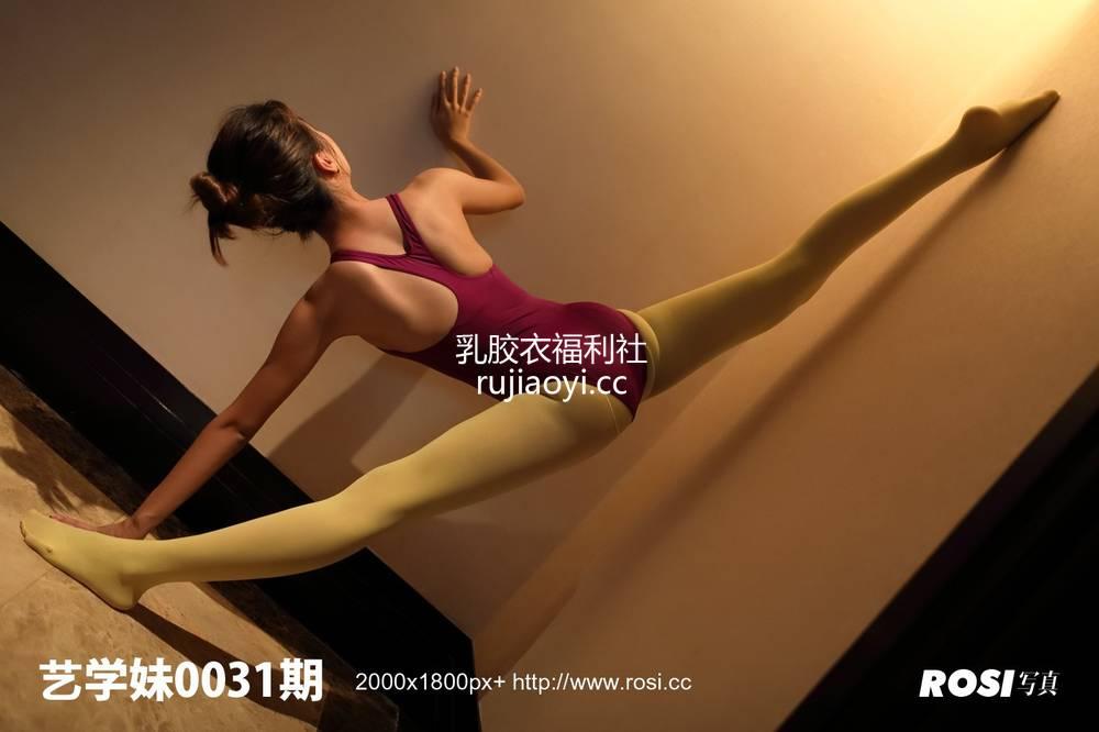 [ROSI写真] 艺学妹0031 高叉连体丝一字马 [29+1P-22M]