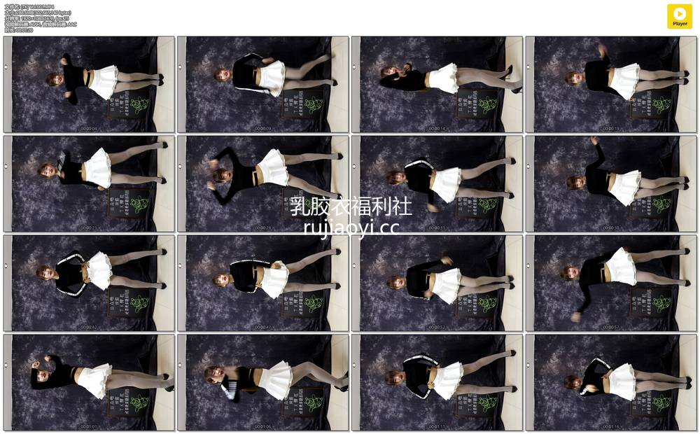 [TK舞社] 永V专享精品热舞视频 Vol.001 妹子短裙灰丝热舞-1080P [1V288M]