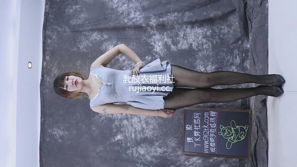[TK舞社] 永V专享精品热舞视频 Vol.008 短裙网袜高跟身材傲人-1080P [1V392M]