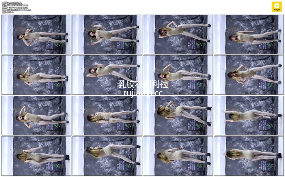 [TK舞社] 永V专享精品热舞视频 Vol.005 微胖妹子高叉油光丝袜惹火-1080P [1V358M]