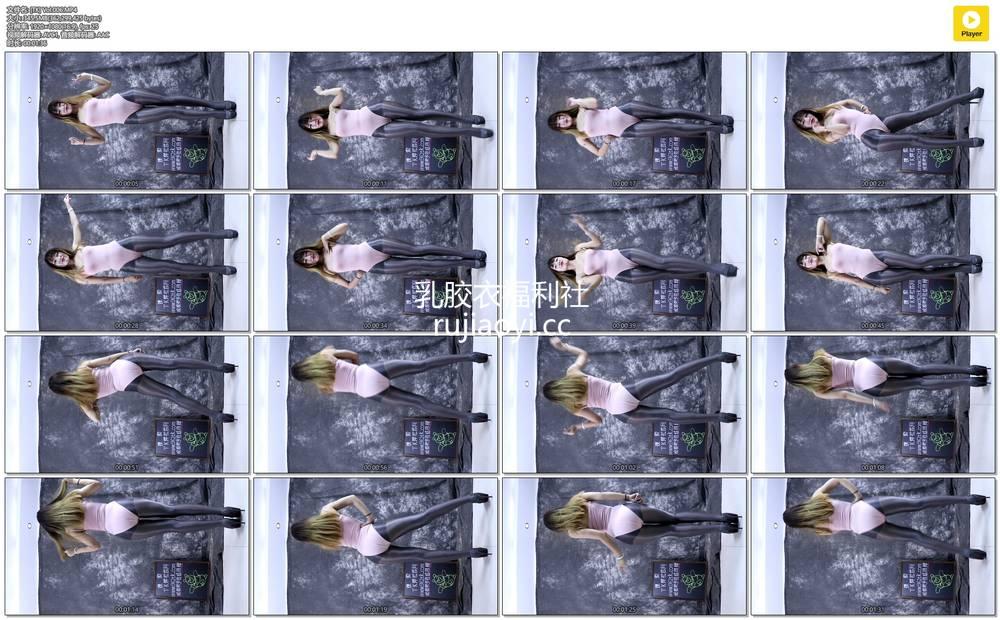 [TK舞社] 永V专享精品热舞视频 Vol.006 性感妹子高叉连体衣油光黑丝尤物胴体诱惑-1080P [1V345M]