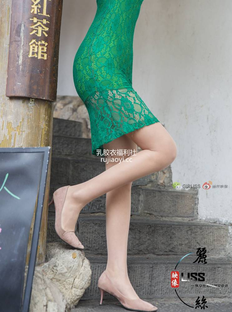 [GIRLISS丽丝映像] - 梁冰 绿色的旗袍丝 [64P780MB]