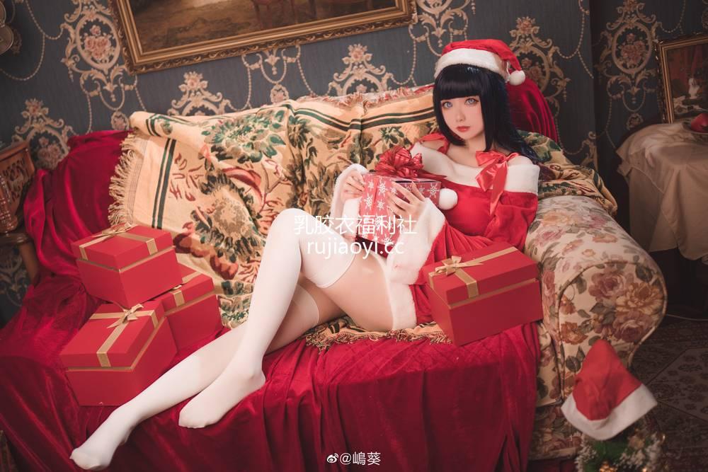 [网红杂图] 嶋葵 - 火影忍者 雏田圣诞 [12P177MB]